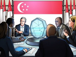 Top Traders Held Talks on Making Crypto Part of Global Financial Architecture: Bloomberg image