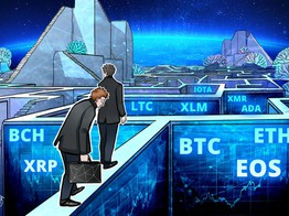 Bitcoin, Ethereum, Ripple, Bitcoin Cash, EOS, Stellar, Litecoin, Cardano, Monero, IOTA: Price Analysis, August 29 image