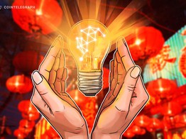 Largest Chinese Newspaper to Launch Blockchain Lab After New Deal With Tech Company image