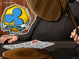 US Federal Court Denies Motion to Remand Against Ripple image