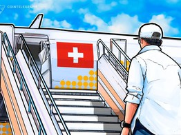 Bitcoin ATM Producer Moves to Switzerland Due to Regulatory Difficulties image
