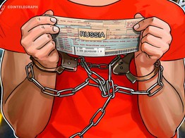 Alleged Bitcoin Fraudster Alexander Vinnik Appeals for Extradition to Russia image