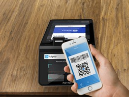 Commonwealth Bank Brings Alipay to Albert Touchscreen Devices image