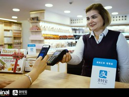Alipay Teams Up With Ininal to Connect Turkish Merchants With Chinese Visitors image
