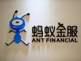 Ant Financial Teams Up With IFC to Launch Financial Inclusion Program image