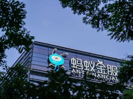 World's Most Valuable Fintech Ant Financial Partners with China Merchants Port to Launch Blockchain Platform for Local Banking and Logistics Businesses image