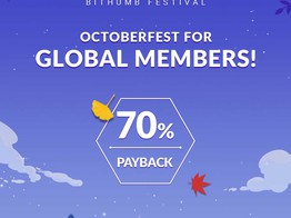 South Korean Cryptocurrency Bithumb Holds Event to Payback 70% of Transaction Fees For Overseas Users image