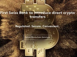 Switzerland: Falcon Private Bank Offers Direct Transfers to Crypto image