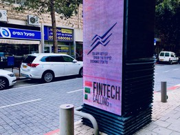 Fintech Industry in Israel Acquired Nearly 25% of Technology Sector Funding in Country, Driven by Speculative Valuations image