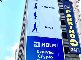 Evolution: HBUS Digital Currency Exchange Kicks Off Ironic Outdoor Advertising Campaign image