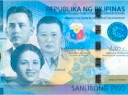 First Circle, a Philippine-based Fintech, Preps to Launch New SME Targeted Credit Facility with Support of Government image