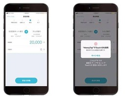 Currencycloud Teams Up With Ripple to Process Cross-Border Payments on RippleNet image