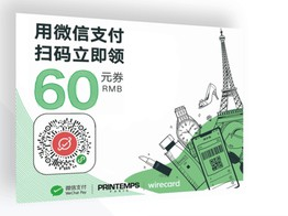 Wirecard Extends Collaboration With Paris' Printemps By Boosting WeChat Pay Acceptance image