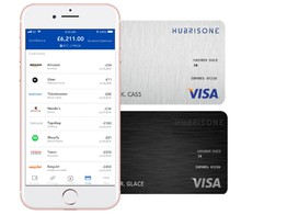 Crypto Wallet Startup Hubrisone Now Seeking Funding on Seedrs image