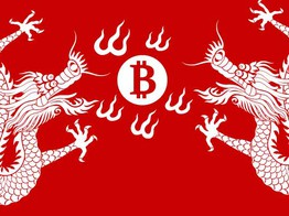 Evergrande is the trigger to a crypto economy - Daily Fintech image