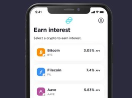 Crypto exchange Gemini furthers banking play with savings accounts - FinTech Futures image