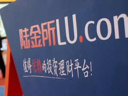 Chinese fintech Lufax targets $3bn in US IPO - FinTech Futures image