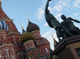 Russian banks get ready for contactless ATMs; MIR cards go international with Ingenico image