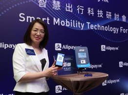 Alipay wins scan-to-ride QR code payment deal for Hong Kong subway image