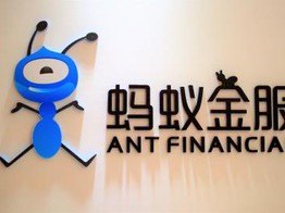 Ant Financial becomes Ant Technology - WSJ image