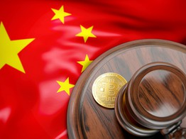 Chinese language Court docket Guidelines Bitcoin Is Asset Protected by Legislation | Fintech Zoom - World Finance image