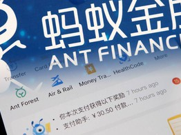 Ant's IPO plan: What to know about China's $200bn fintech king image