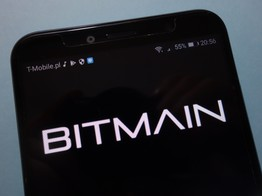 Jihan Wu Loses Control of Bitmain as IPO Documents Indicate Profit Figures Were Hyped - NullTX image