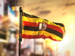 3 Things About Binance Uganda You Might Not Know - NullTX image