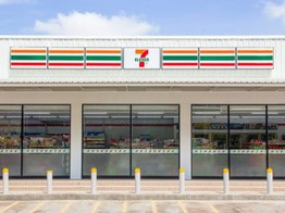 7-Eleven Operators May Need To Repay PPP Loans | PYMNTS.com image