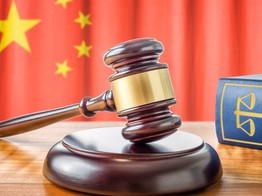 China Ups Regulation Of Financial Holding Cos | PYMNTS.com image