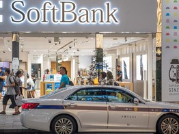 SoftBank To Unveil New Vision Fund To Boost Global Tech Investments | PYMNTS.com image