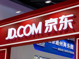 JD.com Enables The Creation Of Blockchain Apps | PYMNTS.com image