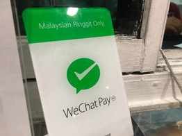 WeChat Pay Service Simplifies Tuition Payments | PYMNTS.com image