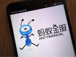 Vanguard's Ant Tie-Up Attracts Chinese Investors | PYMNTS.com image