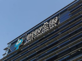 Ant Financial Changes Name Amid Scrutiny | PYMNTS.com image