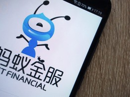 Ant Financial Launches Tech Brand For Banks | PYMNTS.com image