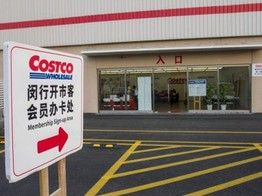 Costco's China Move Highlights Broader Trends | PYMNTS.com image