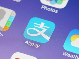 Alipay Saw A Surge In Spending Over The Summer | PYMNTS.com image