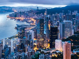 Hong Kong Readies for Digital Banking License | PYMNTS.com image