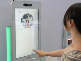 China Tech Wants Facial Recognition Standards | PYMNTS.com image