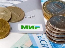 Russia To Launch MIR Payment System In UK | PYMNTS.com image