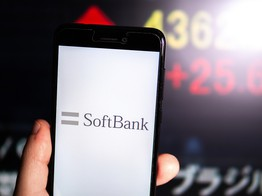 SoftBank May Get Stock Listing for Mobile Unit | PYMNTS.com image