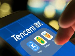 Tencent: Foray Into Fintech Deepens Payments Market Penetration image