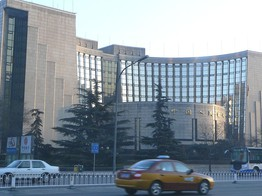 China's central bank releases 3-year fintech development plan · TechNode image