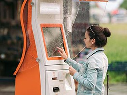 Full-Service Remote ATMs Can Eliminate Branches and Costs image