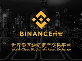 Binance Pledges $1.5 Million to Coronavirus Victims » The Merkle Hash image
