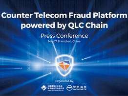 QLC Chain Launches Counter Telecom Fraud Platform - The Merkle Hash image