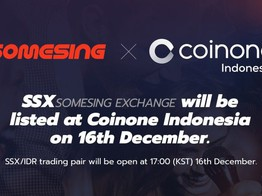 SOMESING, a blockchain-based mobile Karaoke DApp, is to be listed on Coinone Indonesia exchange on the 16th Dec 2019 » The Merkle Hash image