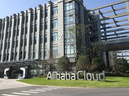 Alibaba Brings Cloud Computing and Fintech Under Same Roof - Caixin Global image