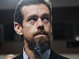 Jack Dorsey led fintech Square eyes up Cash App launch in Europe from Dublin base image